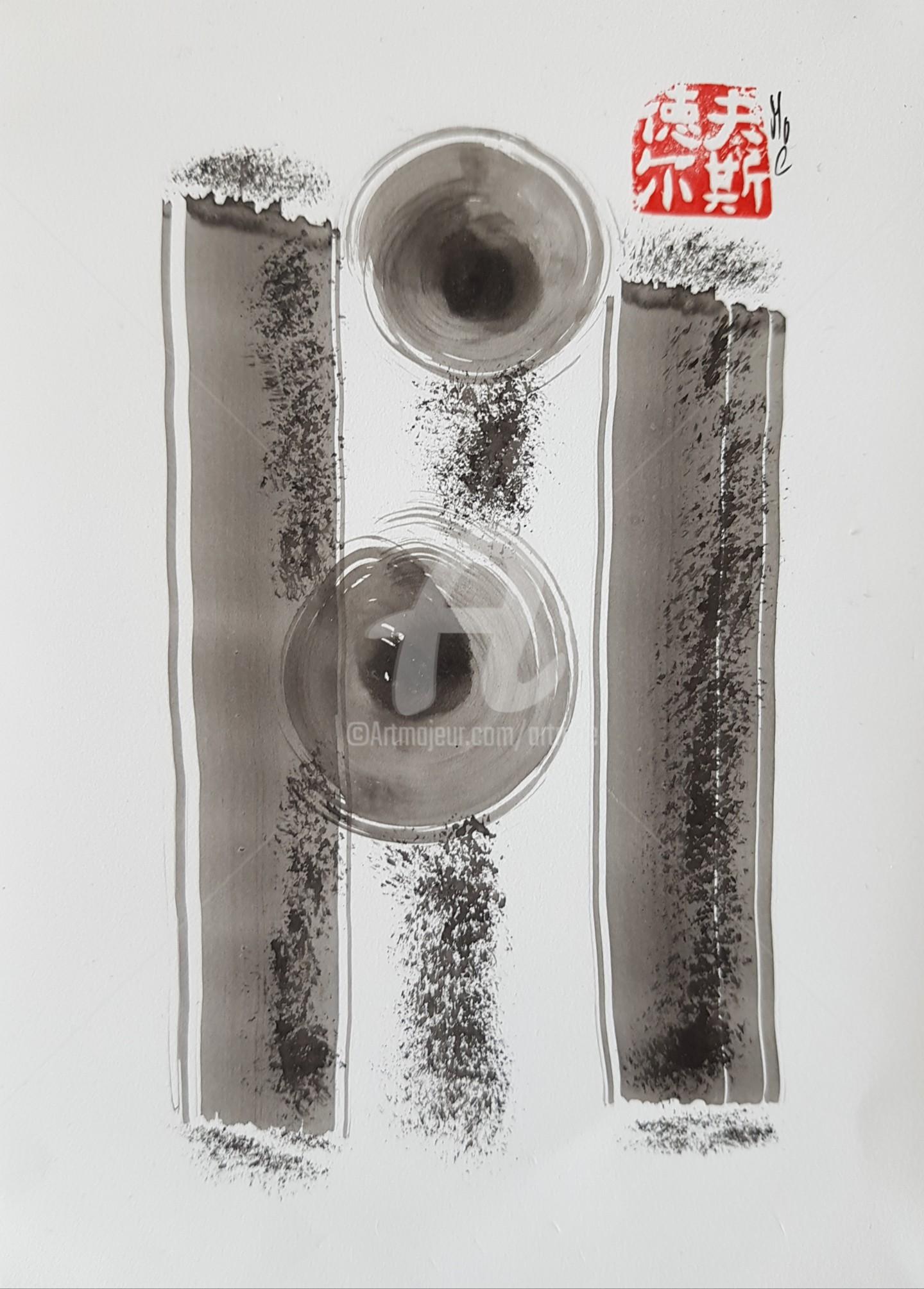 Art Moé - Sumi e Contemporary #9