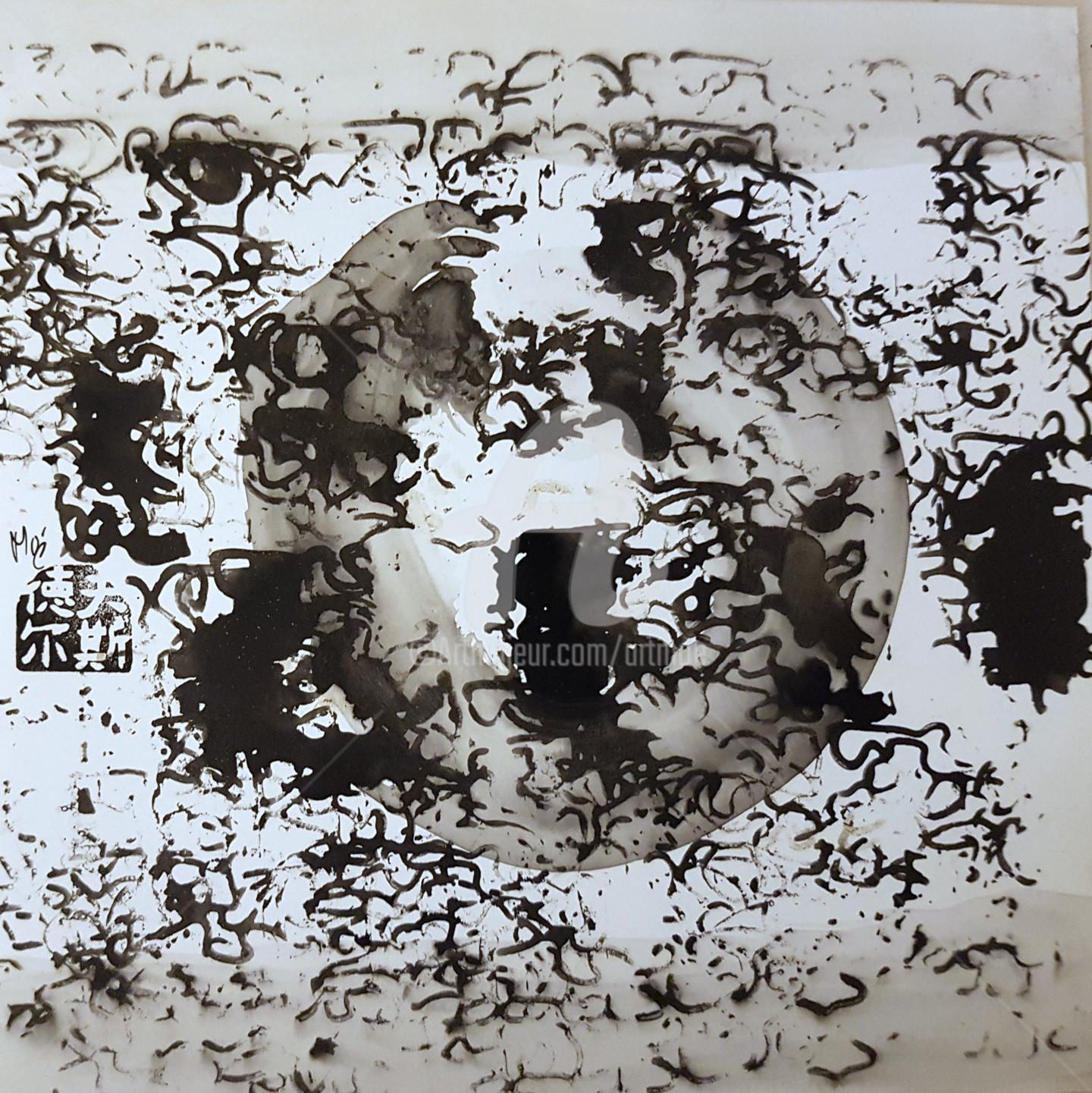 Art Moé - Sumi e Contemporary #20