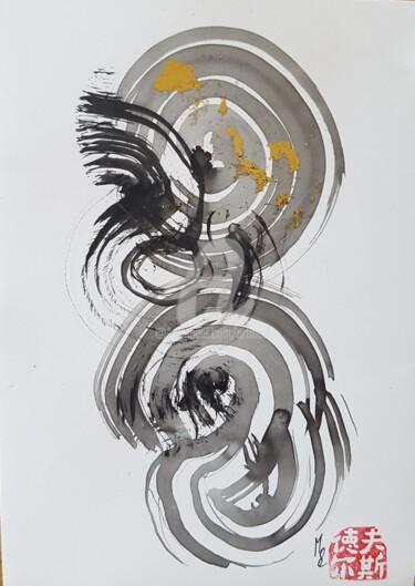 Sumi e Contemporary #6