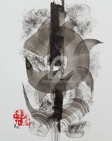 Sumi e Contemporary #12